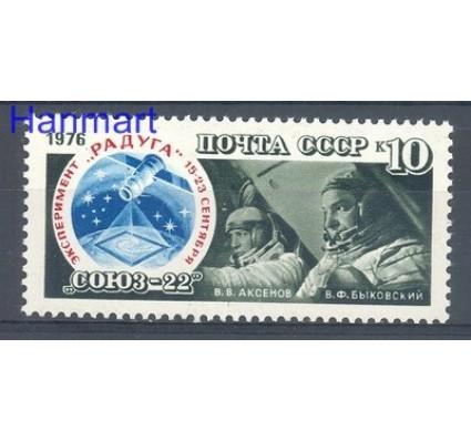 Znaczek ZSRR 1976 Mi 4567 Czyste **
