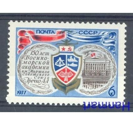 Znaczek ZSRR 1977 Mi 4576 Czyste **