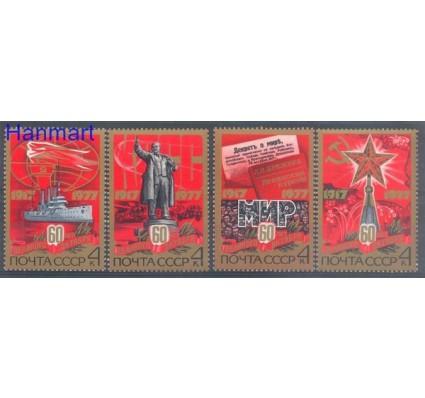 Znaczek ZSRR 1977 Mi 4662-4665 Czyste **