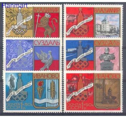 Znaczek ZSRR 1977 Mi 4686-4691 Czyste **