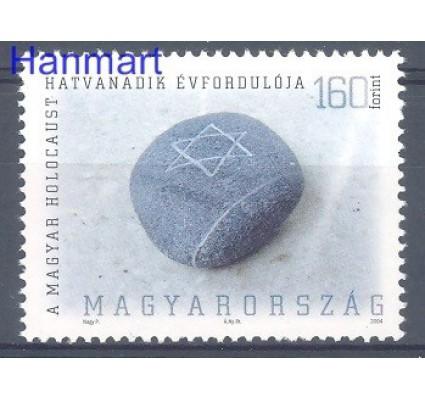 Znaczek Węgry 2004 Mi 4843 Czyste **