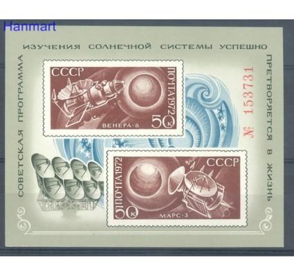 Znaczek ZSRR 1972 Mi bl 82 Czyste **