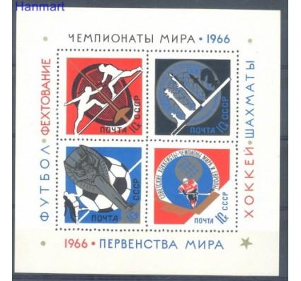 Znaczek ZSRR 1966 Mi bl 43 Czyste **