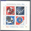 ZSRR 1966 Mi bl 43 Czyste **