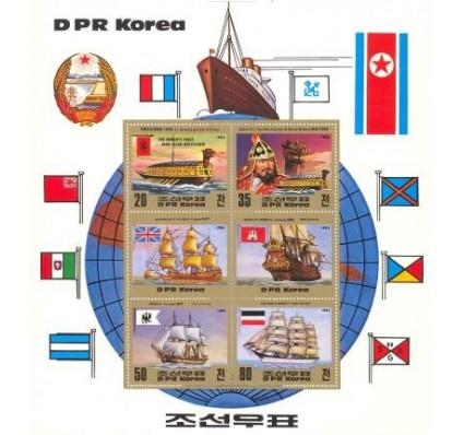 Znaczek Korea Północna 1983 Mi bl 145 Czyste **