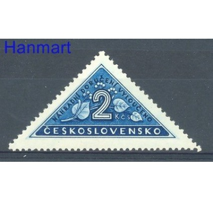 Znaczek Czechosłowacja 1946 Mi 504 Czyste **