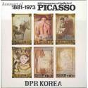 Korea Północna 1982 Mi bl 112B Czyste **