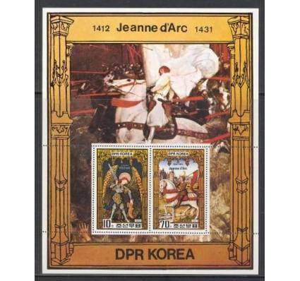 Znaczek Korea Północna 1981 Mi bl 99 Czyste **