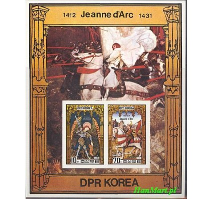 Znaczek Korea Północna 1981 Mi bl 99B Czyste **