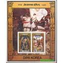 Korea Północna 1981 Mi bl 99B Czyste **