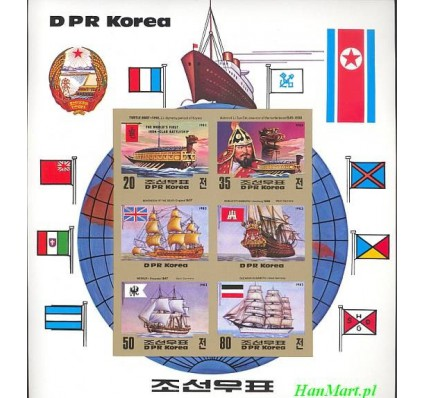 Znaczek Korea Północna 1983 Czyste **