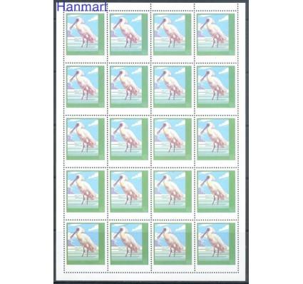 Znaczek Korea Północna 1996 Mi ark 3875 Czyste **
