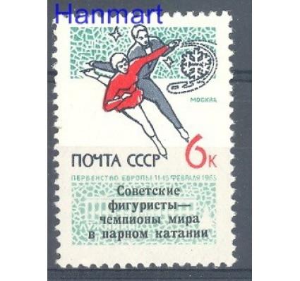Znaczek ZSRR 1965 Mi 3034 Czyste **