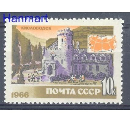 Znaczek ZSRR 1966 Mi 3262 Czyste **