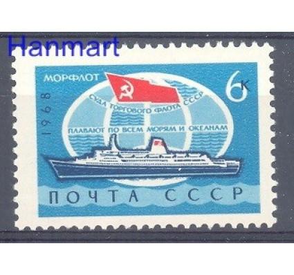 Znaczek ZSRR 1968 Mi 3540 Czyste **
