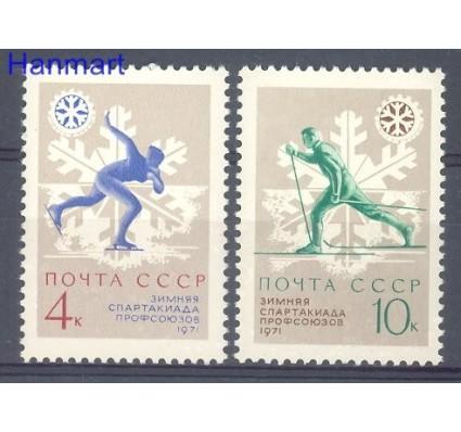 Znaczek ZSRR 1970 Mi 3825-3826 Czyste **