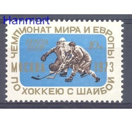 Znaczek ZSRR 1973 Mi 4100 Czyste **