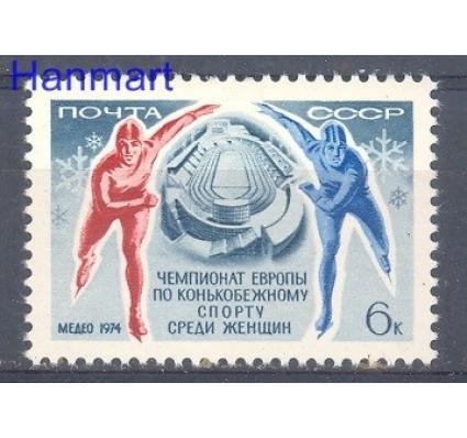 Znaczek ZSRR 1974 Mi 4206 Czyste **