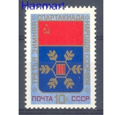 Znaczek ZSRR 1974 Mi 4212 Czyste **