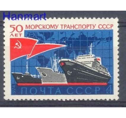 Znaczek ZSRR 1974 Mi 4299 Czyste **