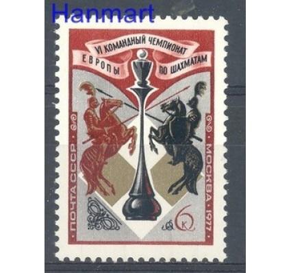 Znaczek ZSRR 1977 Mi 4578 Czyste **