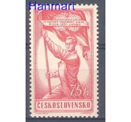Znaczek Czechosłowacja 1957 Mi 1041 Czyste **