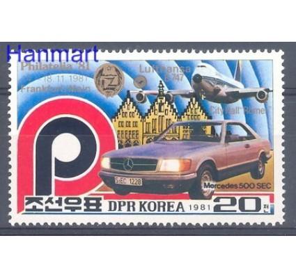 Znaczek Korea Północna 1981 Mi 2182 Czyste **