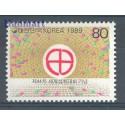 Korea Południowa 1989 Mi 1606 Czyste **