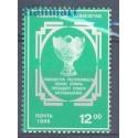 Uzbekistan 1996 Mi 126 Czyste **