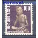 Korea Południowa 1969 Mi 658 Czyste **
