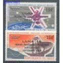 Mali 1970 Mi 245-246 Czyste **