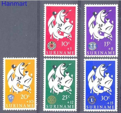 Znaczek Surinam 1966 Mi 498-502 Czyste **