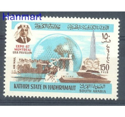 Znaczek Kathiri State of Seiyun 1967 Mi 165 Czyste **
