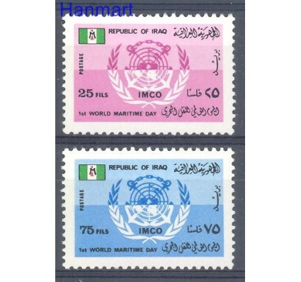 Znaczek Irak 1978 Mi 959-960 Czyste **