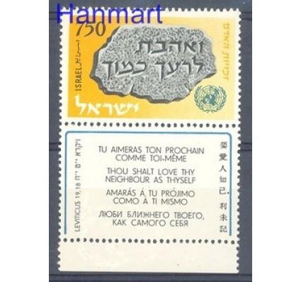 Znaczek Izrael 1958 Mi 171 Czyste **