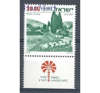 Znaczek Izrael 1978 Mi 765y Czyste **
