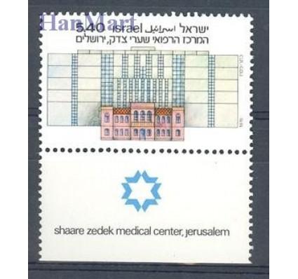 Znaczek Izrael 1978 Mi 775 Czyste **