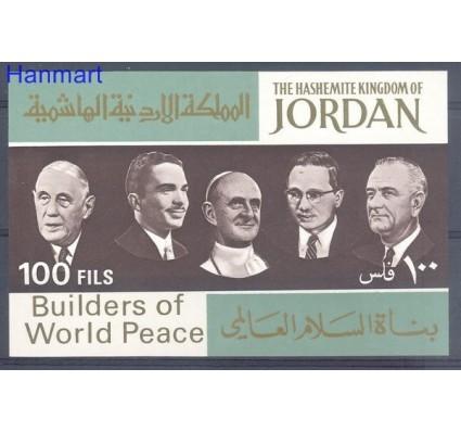 Znaczek Jordania 1967 Mi bl 39 Czyste **