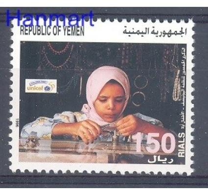 Znaczek Jemen 1996 Mi 204 Czyste **