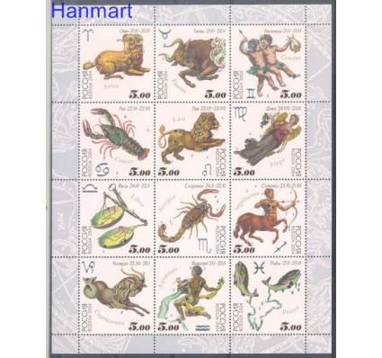 Znaczek Rosja 2004 Mi ark 1155-1166 Czyste **