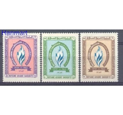Znaczek Arabia Saudyjska 1964 Mi 166-168 Czyste **