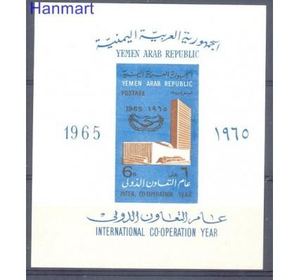 Znaczek Jemen Północny 1965 Mi bl 38 Czyste **
