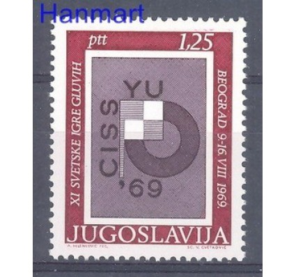 Znaczek Jugosławia 1969 Mi 1342 Czyste **