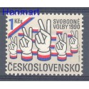 Czechosłowacja 1990 Mi 3050 Czyste **