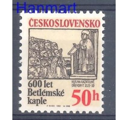 Znaczek Czechosłowacja 1991 Mi 3077 Czyste **