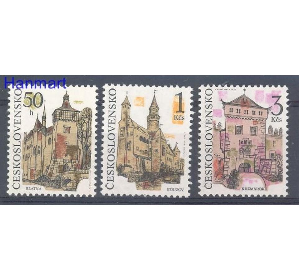 Czechosłowacja 1991 Mi 3087-3089 Czyste **