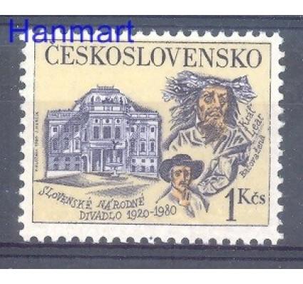 Znaczek Czechosłowacja 1980 Mi 2556 Czyste **