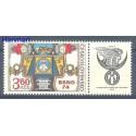 Czechosłowacja 1974 Mi zf 2184 Czyste **
