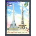 Tajlandia 2011 Mi 3161 Czyste **