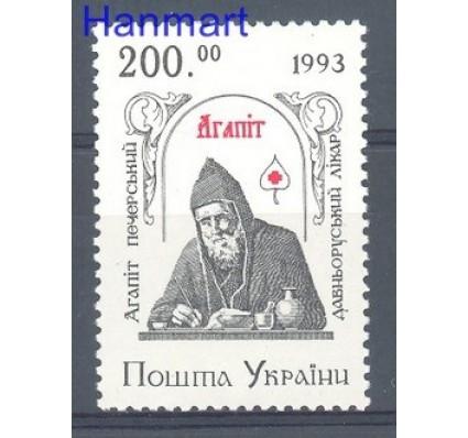 Znaczek Ukraina 1994 Mi 112 Czyste **